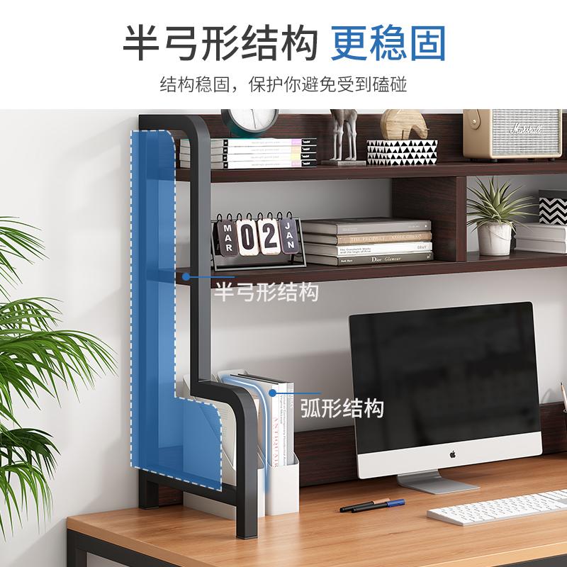 其它区整理桌上经济型收纳架桌面C学生小书架多层简易铁艺电脑桌