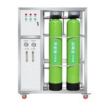 大型工业0.2g5吨-100吨商ji13净水器an反渗透水处理过滤设