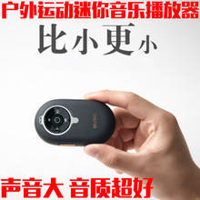 超(小)蓝牙音箱跟屁虫便携式音乐播放z013创意手0s音响低音炮