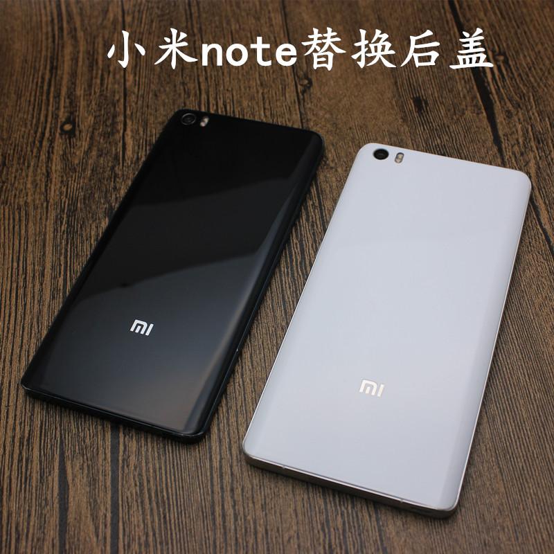 小米note原装手机后盖替换玻璃天然竹手机壳电池机身后盖式后壳