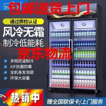 冰箱大容量水果蔬ch5立式展示in柜网红饮料柜超市冷藏柜