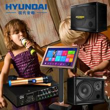 2021巴e雷赫ni56家庭kuo套装会议功放专业(小)型家用k歌点歌机音