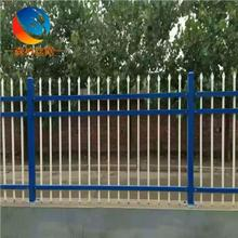 围栏锌钢隔离防护栏围墙户外庭院2k12栏(小)区55艺绿化栏杆