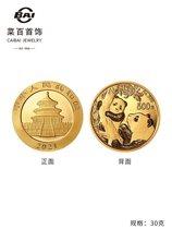 首饰2021年30克熊猫金币黄金足金纪念币单枚熊猫普质金币收藏