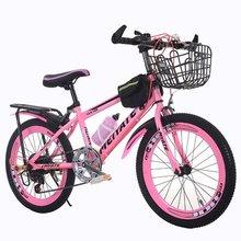捷安特适配宝宝自行车女孩女童6-7in148-Eer12-15岁中大童单车男.