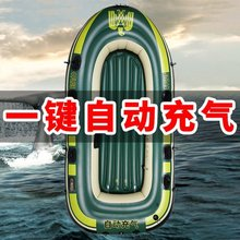橡皮船下网船充ke4船加厚补ks皮划艇水陆两栖气垫船冲锋舟