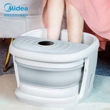 美的(Midea)足浴盆可lo10叠智能24摩加热泡脚盆足疗按摩