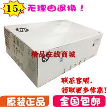 原装25X大客户硒鼓1r7806粉1q25XC企业款墨盒325XC白包
