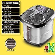 熏蒸足浴盆全自动加热深桶洗脚盆ct12美的电68机按摩器家用