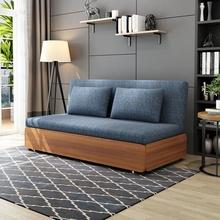 特价可折叠推拉实木沙发床st9用经济型an的床家用多功能储物