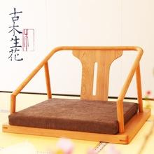 日款榻榻米F椅子实木无腿凳j110靠背座22手和室椅飘窗椅矮