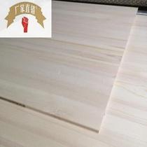 樟子松木方建筑木方木板材直拼板家居建材木板可定制松木木板材
