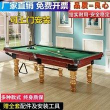 家用二合一乒乓球美式大理石hs10童室外td房商用标准台球桌