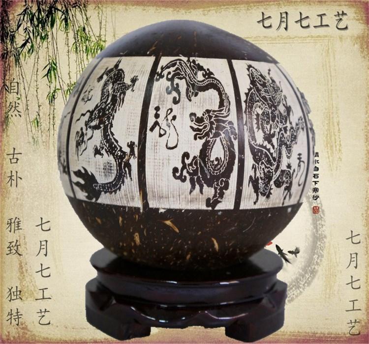 精品包邮海南特产椰壳椰雕工艺品九龙图椰子工艺礼品饰品创意礼品