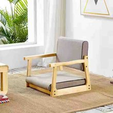 榻榻米ai子靠背椅日st凳实木和室扶手阳台电脑飘窗床上矮座椅