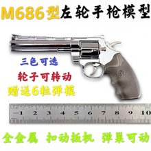 全金属大号左轮玩具枪合lq8可拆卸儿xc型铁枪1:2.05不可发射
