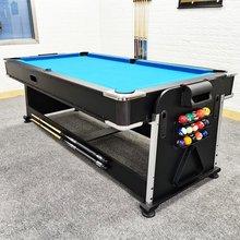 美式4合一台球桌家用r07准型商用01乓球台商用室内桌球黑8