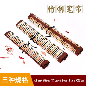 Large bamboo writing brush curtain 8 bags of writing brush stationery calligraphy supplies painting tools painting materials placed brush