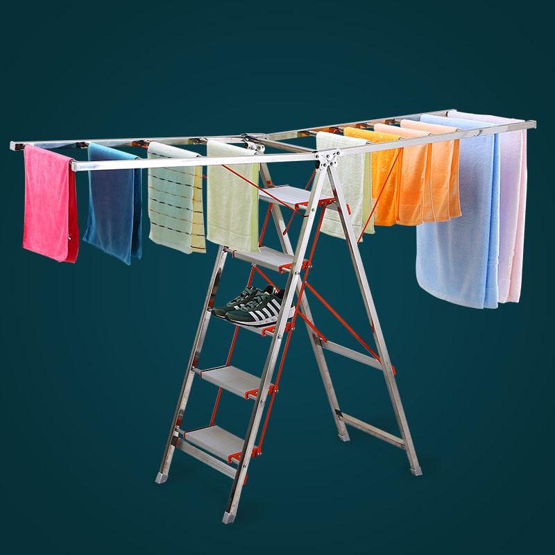 多功能梯子晾衣架两用加厚不锈钢阳台落地可折叠翼型室内外晾晒架