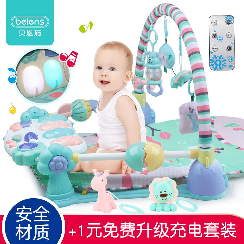 贝恩施婴儿脚踏钢琴健身架器新生儿宝宝脚蹬儿童音乐玩具3-6个月0