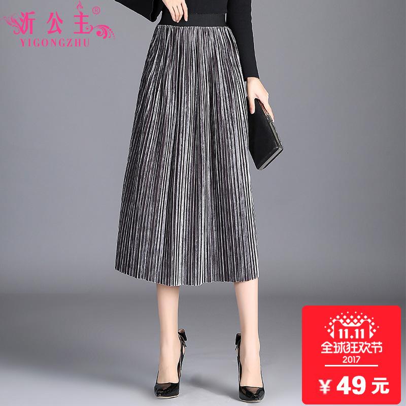 沂公主金丝绒半身裙,在淘宝天猫月销售1713单,仅售99元,还有优惠卷。