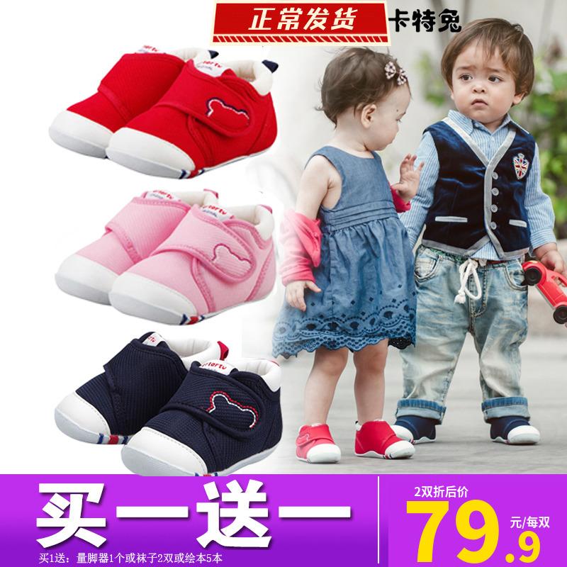 卡特兔学步鞋男童婴儿宝宝鞋子软底0-5女童布鞋小童机能单鞋春季