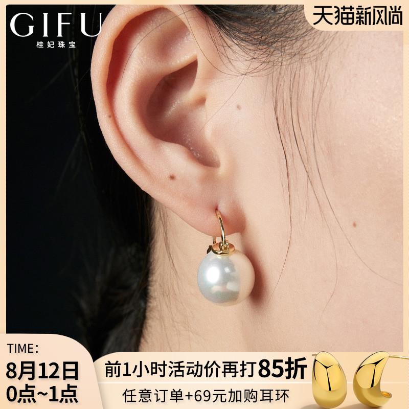 高级感纯银仿大牌珍珠耳环女耳钉耳扣耳坠耳饰品2020年新款潮爆款