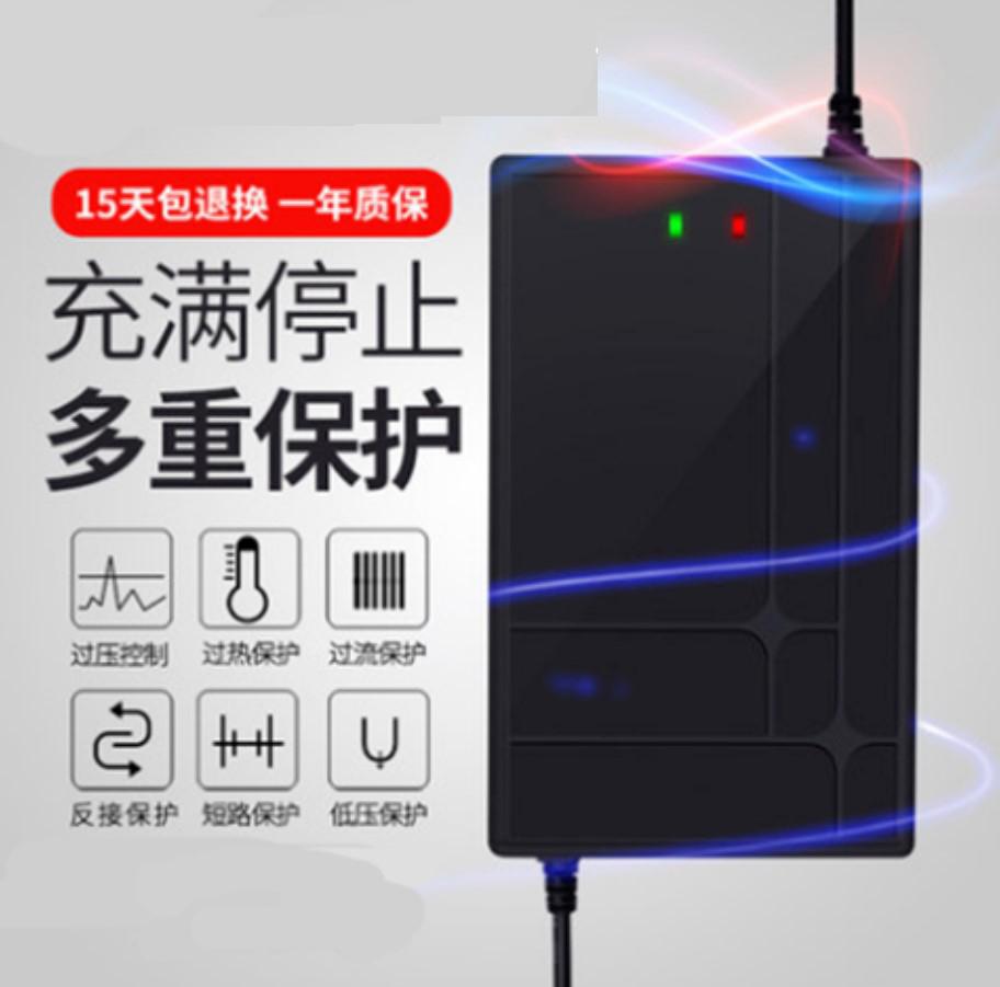 点击查看商品:64v647272v48v60充电两轮电瓶三轮车48v电动三轮60v电动车电器电