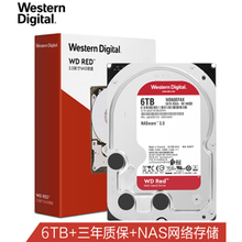 Chengdu experience center Western Digital red disk 6tb sata6gb / s 256M network storage (NAS) hard disk (wd60efax)