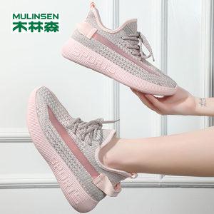 木林森鞋子女2020新款运动鞋网面百搭飞织女鞋休闲跑步鞋老爹鞋女