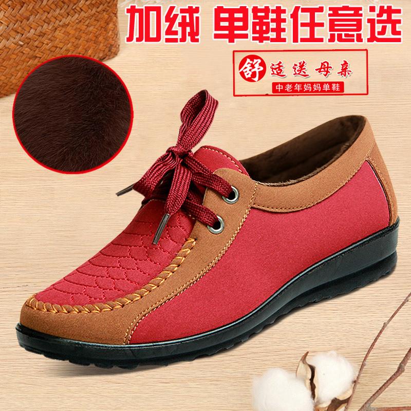 老北京布鞋女棉鞋鼕季加絨保暖中老年人媽媽鞋繫帶休閑奶奶老人鞋