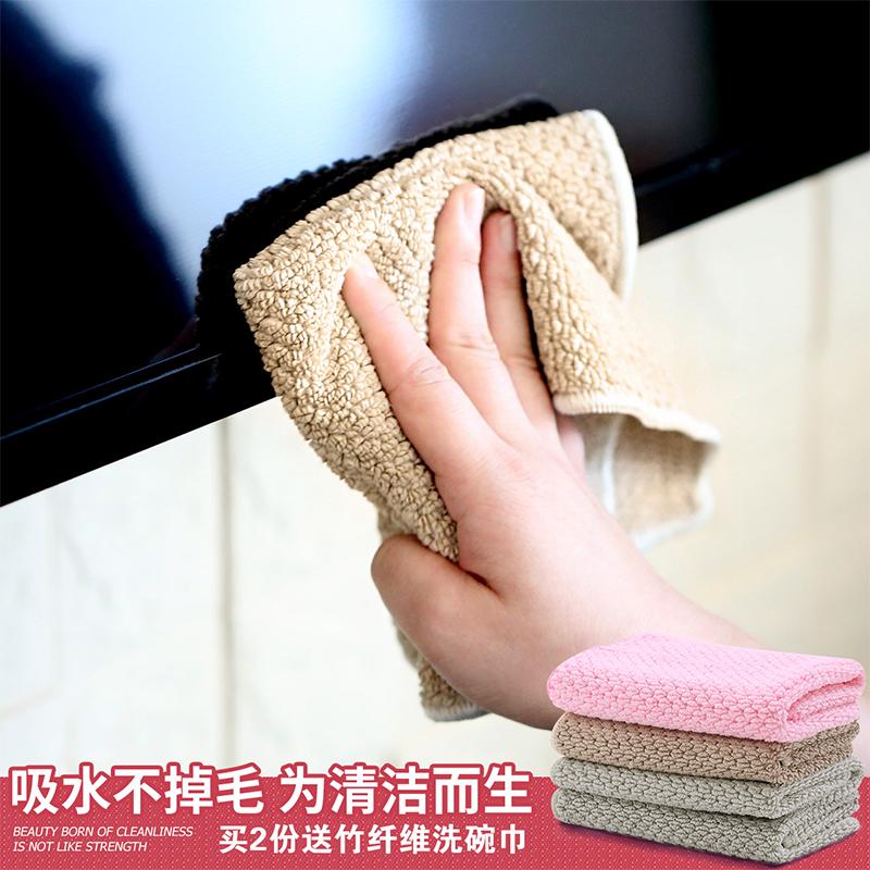 久丽抹布吸水不掉毛无水印擦玻璃毛巾布鱼鳞抹布擦桌抹布擦家具布