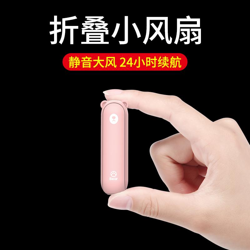 点击查看商品:小风扇迷你便携式随身usb抖音同款网红三合一折叠小电风扇小型学生电?