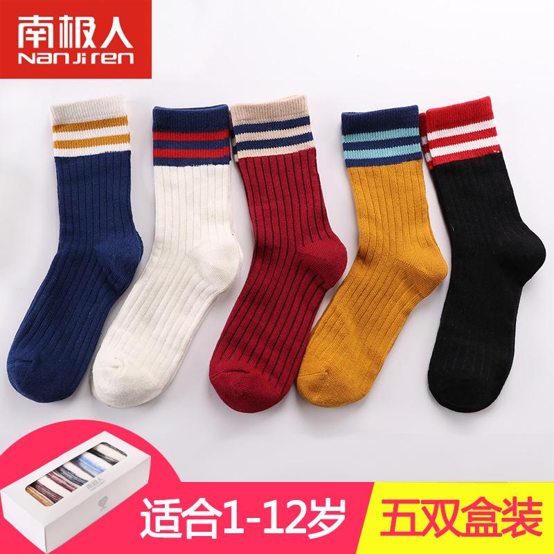 南极人儿童袜子秋冬新款男童女童中筒袜厚款学生短袜童袜宝宝棉袜