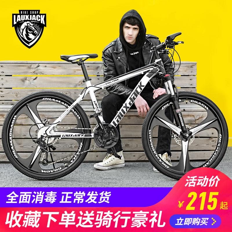 自行车成人山地越野男女变速跑车青少年轻便公路赛车网红学生单车