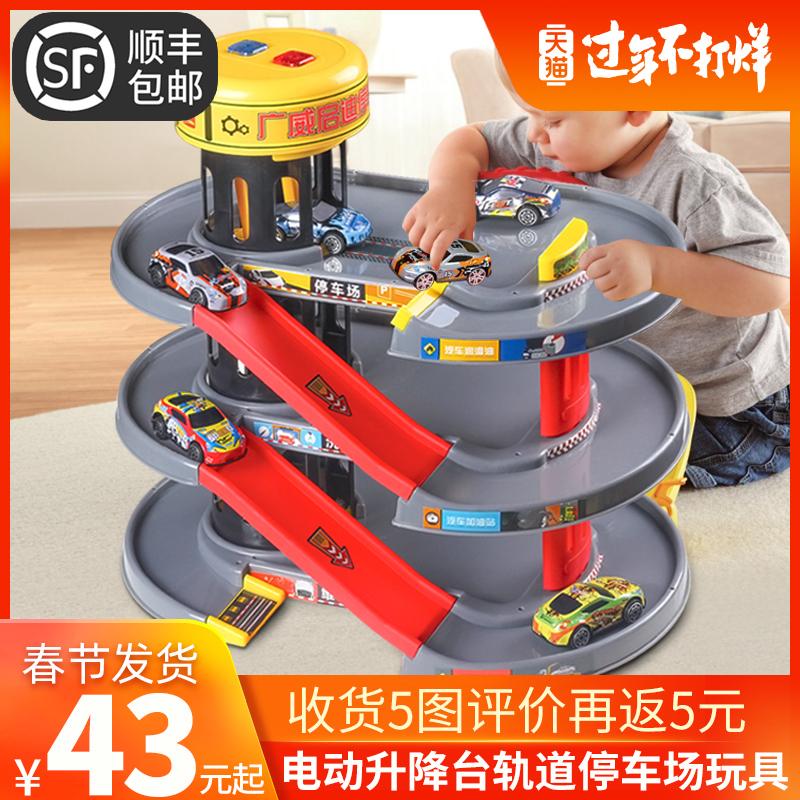 儿童小火车轨道车停车场益智力动脑玩具抖音同款路轨汽车男孩3岁6
