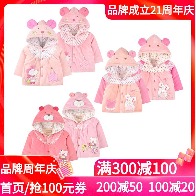 【特价亏本清仓】女宝宝加厚棉服冬装婴儿连帽棉衣外套女童外出服