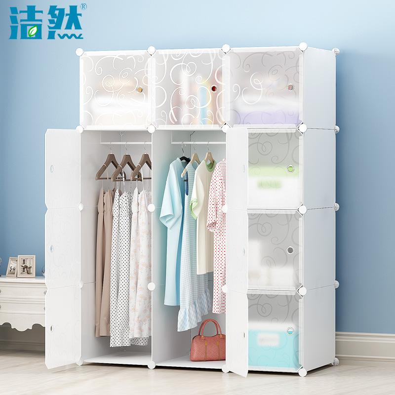 简易组合衣柜 定制储物柜带鞋柜 出口diy塑料衣柜