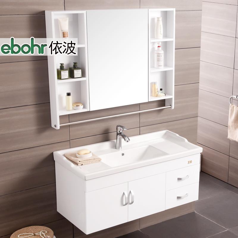 依波 浴室柜好不好,浴室柜哪个牌子好