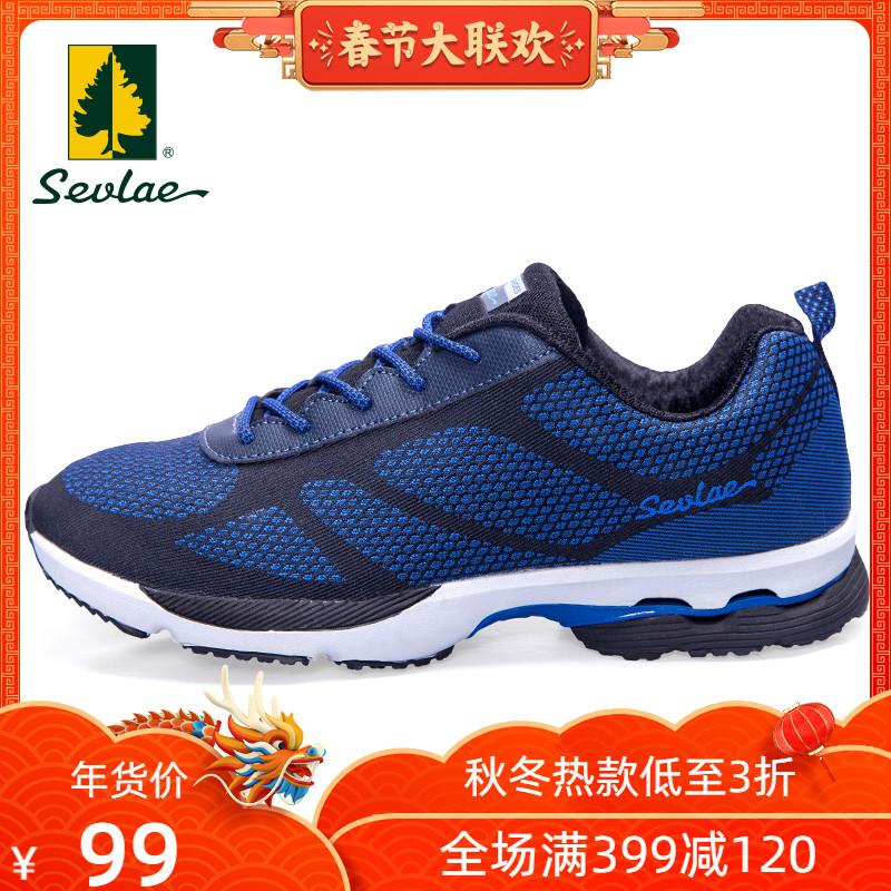 【清仓】圣弗莱情侣款男女户外徒步鞋减震防滑旅游鞋登山鞋运动鞋