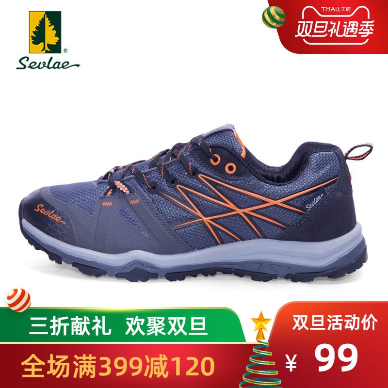 【清仓】圣弗莱情侣款男女登山鞋徒步鞋防滑耐磨低帮爬山鞋越野鞋