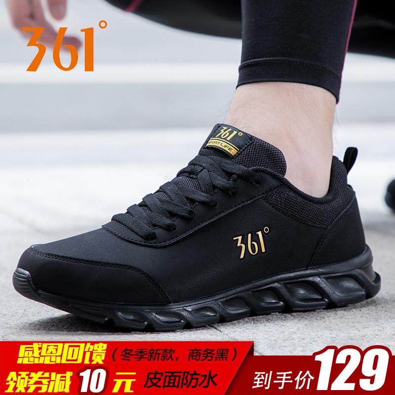 361男鞋跑步鞋冬季361度秋冬黑色休闲鞋子保暖男士皮面防水运动鞋