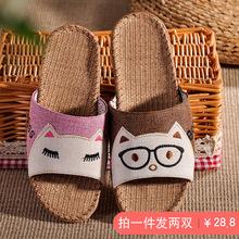 买一送一新疆棉四季通用亚麻拖鞋女情qd14款室内md拖鞋直销
