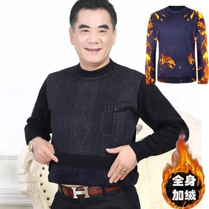 Dad sweater thickened plus velvet middle-aged men's sweater winter winter middle-aged men's warm sweater 40-50 years old