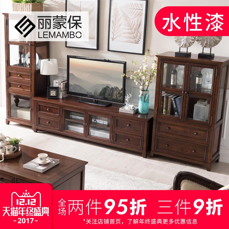 美式乡村全实木电视柜白橡木复古客厅家具储物柜电视机柜子水性漆