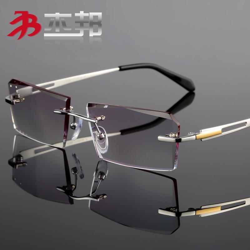 杰邦近视眼镜架男无框眼镜配近视眼镜超轻纯钛变色钻石切边眼镜框