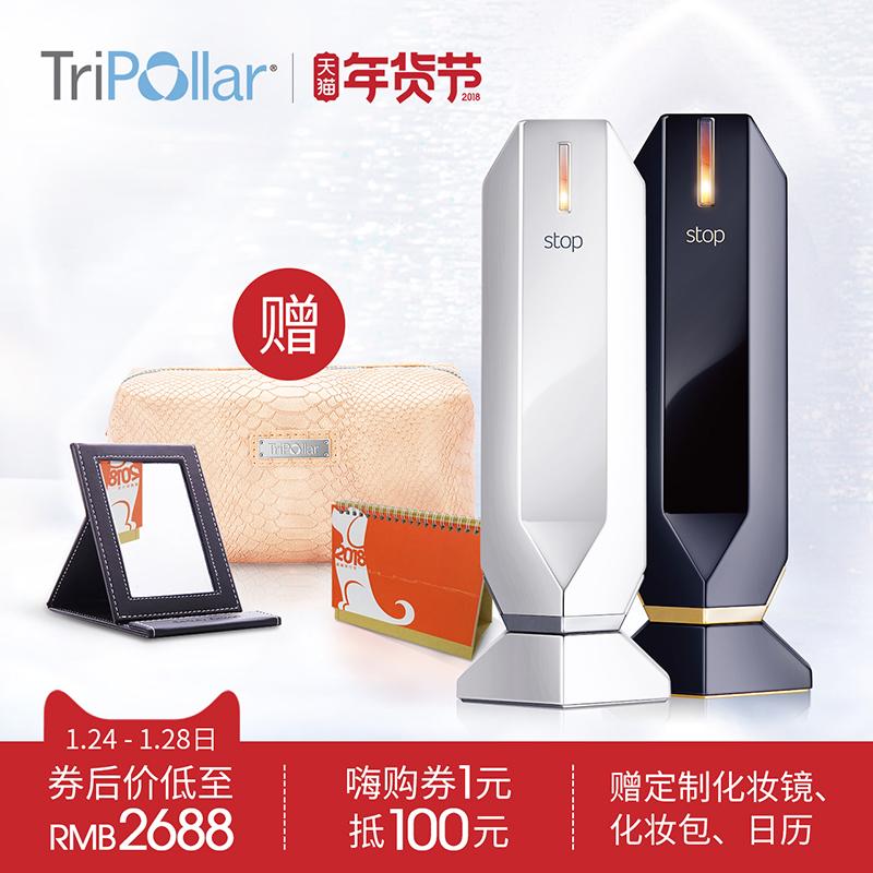 Tripollar Stop脸部射频美容仪家用以色列电子美容仪童颜机