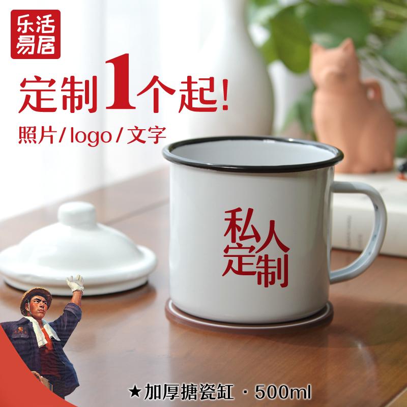 怀旧搪瓷杯经典复古马克杯带盖办公室创意茶缸子老式大号茶杯定制