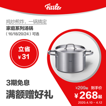 Germany Fissler household gas electromagnetic stove household soup pot, instant noodles pot, small boiler 16 / 18 / 20 / 24cm