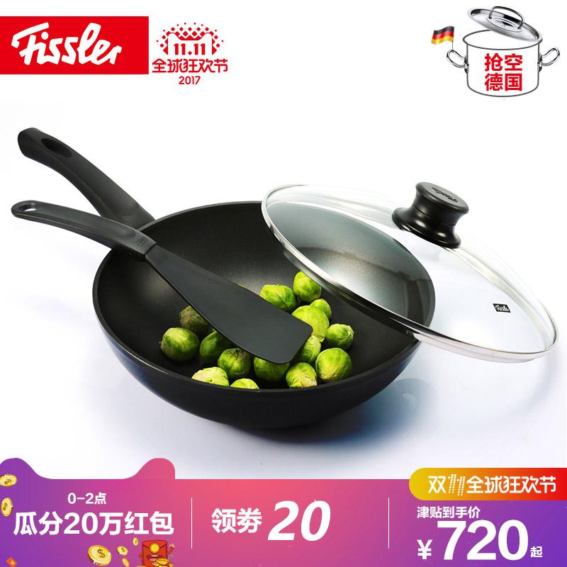 德国菲仕乐Fissler进口艾克28cm深型煎锅不粘锅炒锅平底锅具套装